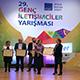 İletişim Fakültesi 2017 mezunları Aydın Doğan Vakfı 29. Genç İletişimciler Yarışmasında Sosyal  Sorumluluk Dalı birincisi oldu.